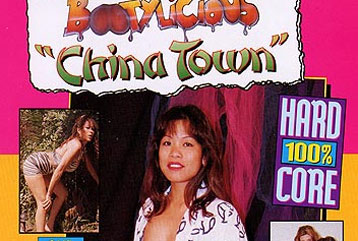Bootylicious - China Town (Full DVD)