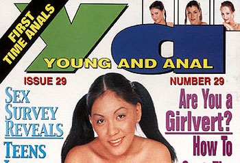 Young & Anal 29 - Full DVD